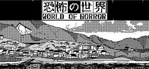 World of Horror Thumbnail